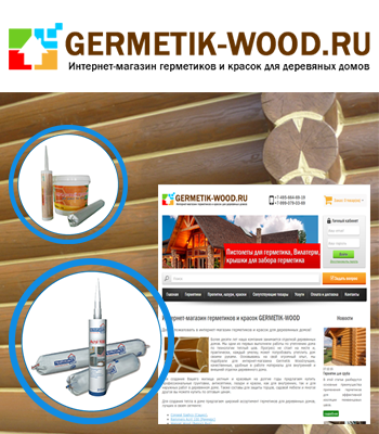 germetik-wood.png